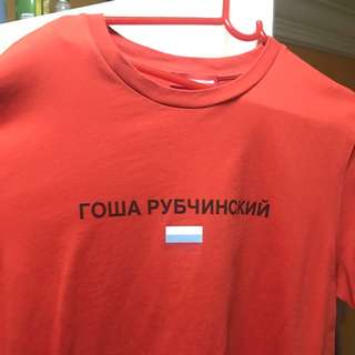 Gosha Box Logo