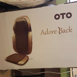 OTO Adore Back 3D按摩座墊