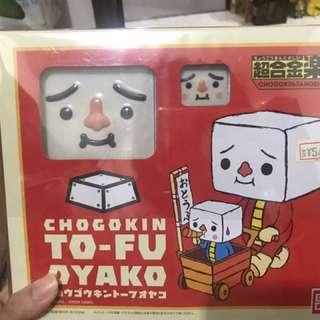 豆腐人 超合金樂 日本 Chogokin To-fu Oyako BANDAI