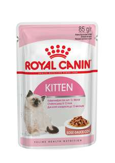 ROYAL CANIN KITTEN GRAVY POUCH 85G
