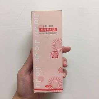水粉 粉彩液 #五十元美妝