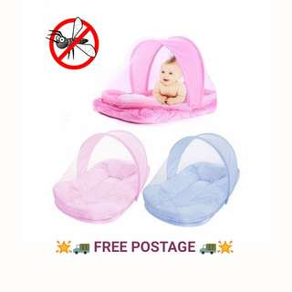 BABY BED WITH MOSQUITO NET (FREE POSTAGE)
