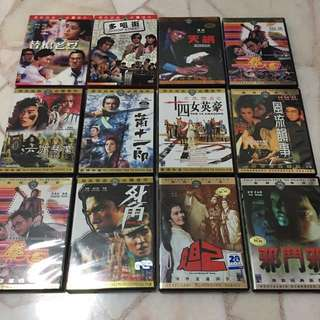 Shaw Brothers Vintage Chinese Movies DVD