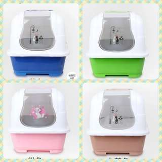 Cat Litter Box With Tray