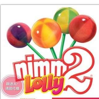 德國nimm2 純天然棒棒糖 $105/3包
