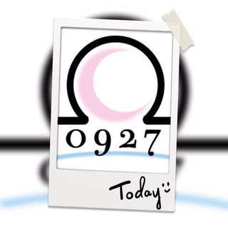 0927全館消費$888免運唷!