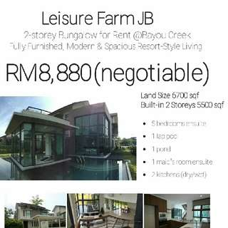 Leisure Farm In Gelang Patah JB