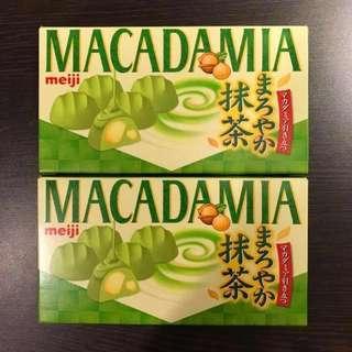 Meiji Matcha Chocolate covered Macadamia (Limited Edition)