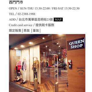Queenshop top from Taiwan Ximending *PM for more details