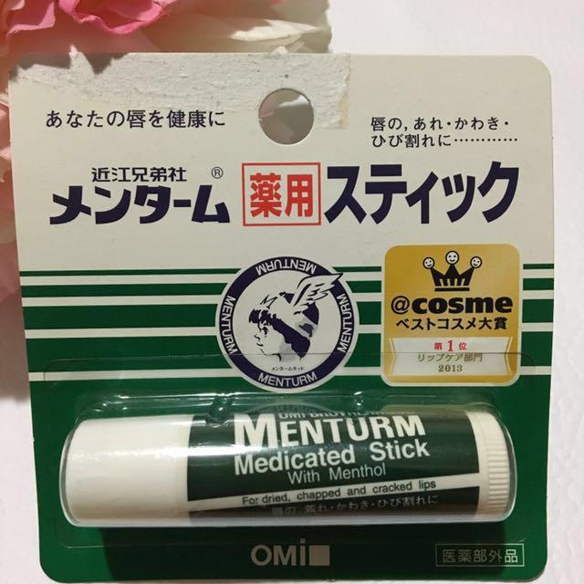 近江兄弟保濕護唇膏 #五十元美妝