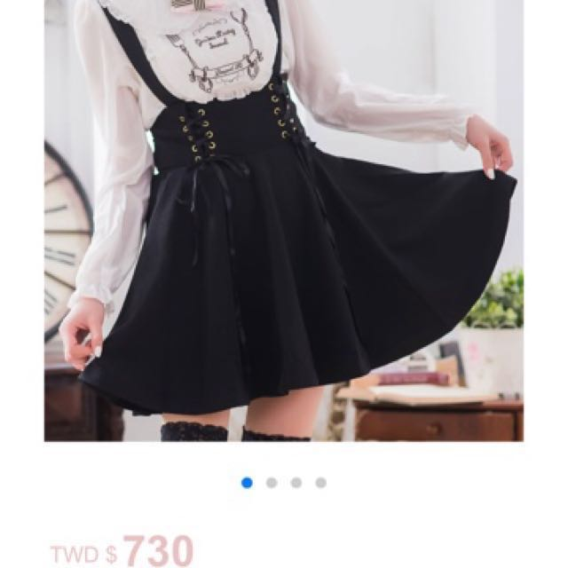 露比午茶 吊帶裙