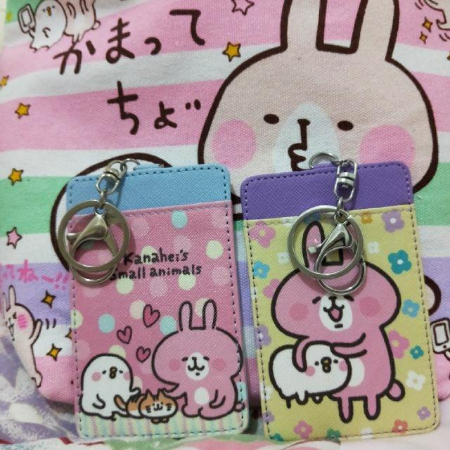 (現貨)全新卡娜赫拉小動物 兔子 旅行套 收納包 卡娜赫拉 可愛卡通pu卡套 證件套