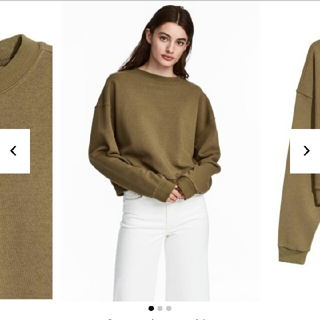 H&M Divided Sweatshirt Army
