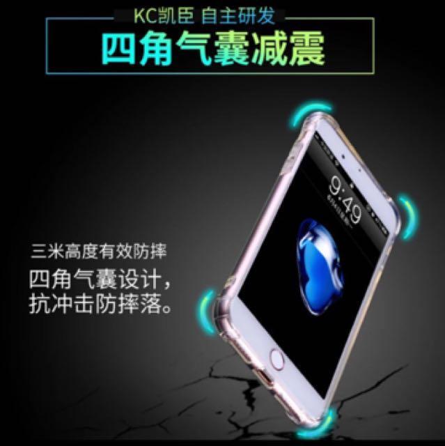 iPhone6防摔四角氣墊矽膠保護殼手機殼