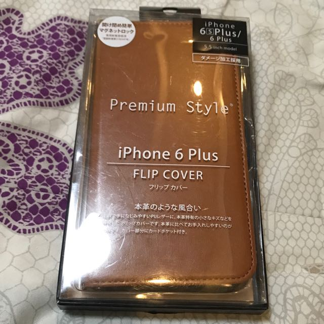 PREMIUM STYLE LEATHER CASE FROM JAPAN