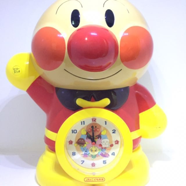 RARE Anpanman Clock with Coin Bank