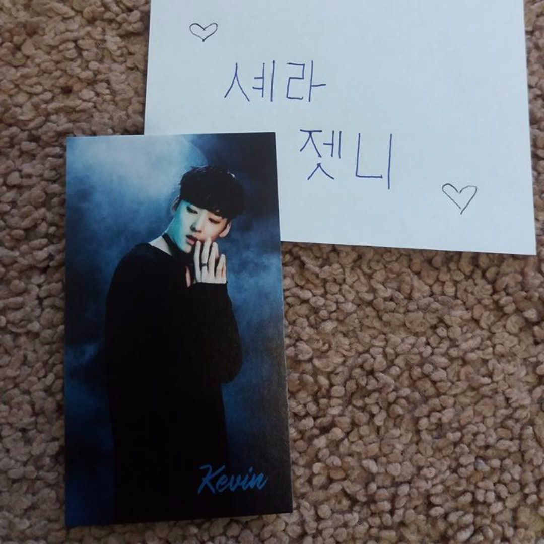 U Kiss Unofficial Photocards - Kevin and Soohyun