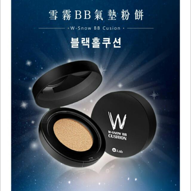 W.Lab 氣墊粉餅補充包 #一百元美妝