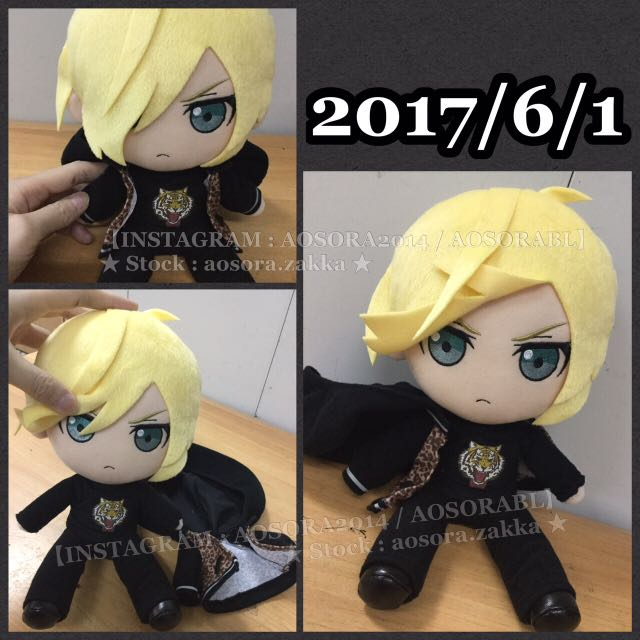 Yuri on ice Gift Plushie★Yuri Plisetsky