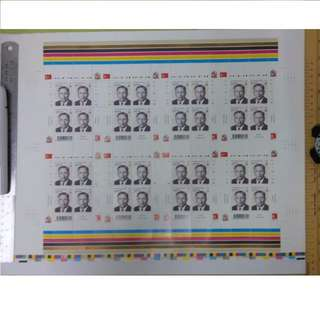 2000 Singapore Stamp - Yusof Bin Ishak $2 (32 In 1 Stamps Sheet)