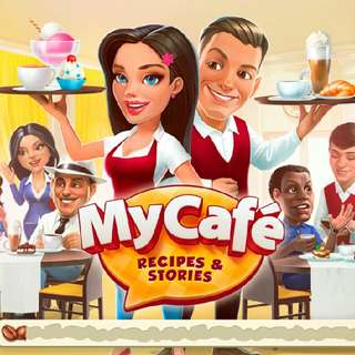 My Cafe (Recipes & Stories)