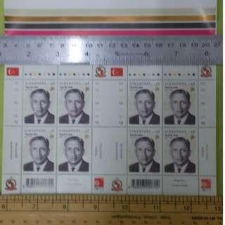 2000 Singapore Stamp - Yusof Bin Ishak $2 (Block of 8 - from printer sheet)