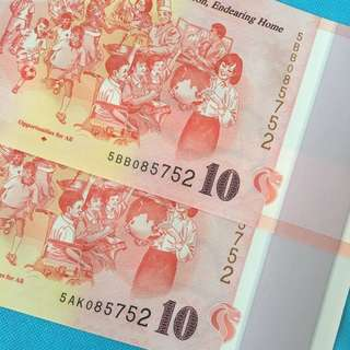 SG50 $10 With Identical Number