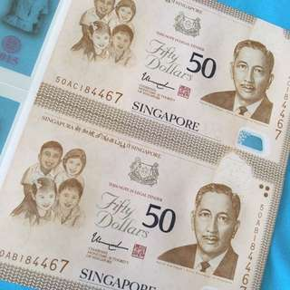 SG50 $50 With Identical Number
