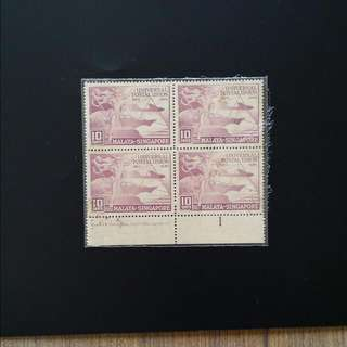 UPU 1974 Stamps