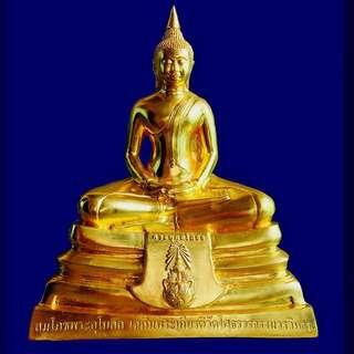 Thai Buddha