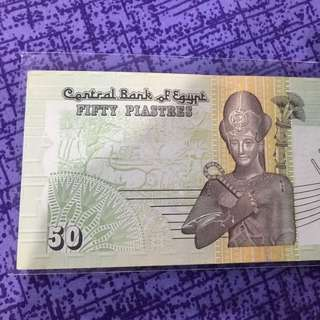 Egypt 50 Bank Note