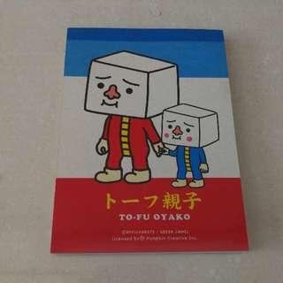 To-fu Oyako Notebook