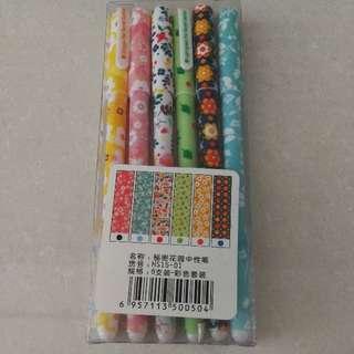 Multi-colored Pen (6