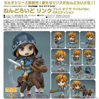 NEW - Nendoroid Link: Breath of the Wild Ver. + DX Edition 733-DX