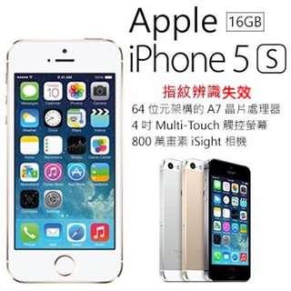 iphone 5s/16g 指紋解鎖失效