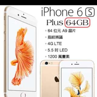 iphone 6s plus rosa gold.gold 64G