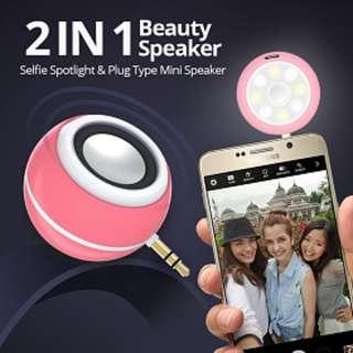 Beauty Light Speaker