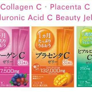 collagen Jelly 盒裝