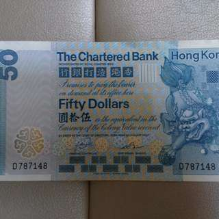 "1982 January Hong Kong Chartered Bank Note HK$50 Colony value 1 UNC $50 with ""Mythical Animals and crown"" picture"