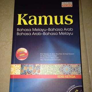 Kamus Bahasa Melayu-Bahasa Arab Bahasa Arab-Bahasa Melayu