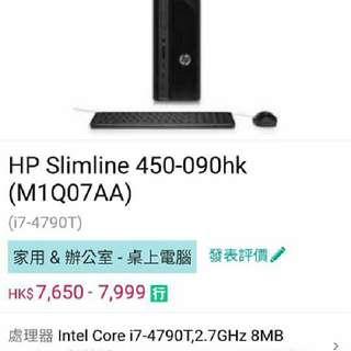 i7原裝HP廠機  打機+睇戲+文書 一流!