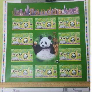 Clearance: Hong Kong 1999 Giant Panda & China 99 Int'l Stamp Expo (Uncut Sheet of 10)