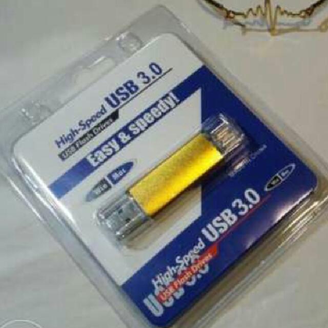 2TB USB WITH OTG