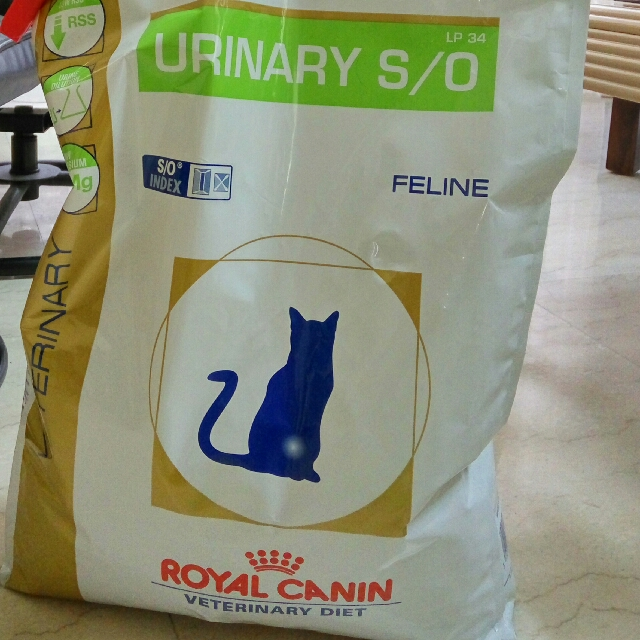 royal canin urinary so cat food feeding guidelines