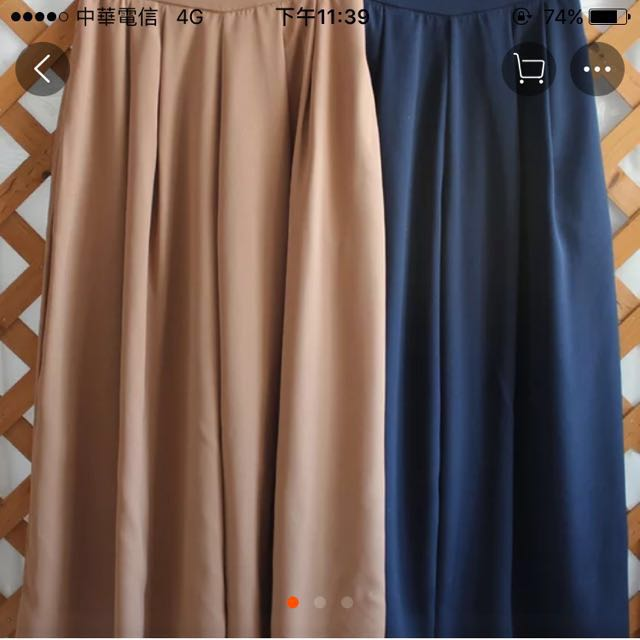 全新 質料超好垂墜感顯瘦長褲裙