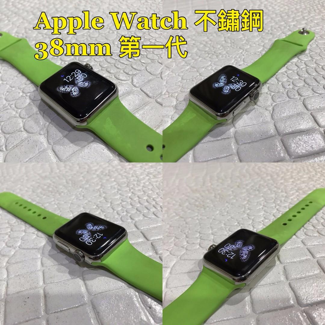 降價!  Apple Watch 38mm銀不鏽鋼殼配運動錶帶 不銹鋼316L apple watch x1d9