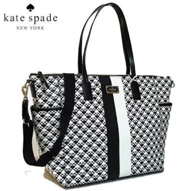 Kate Spade Adaira Penn Place Baby Diaper Bag
