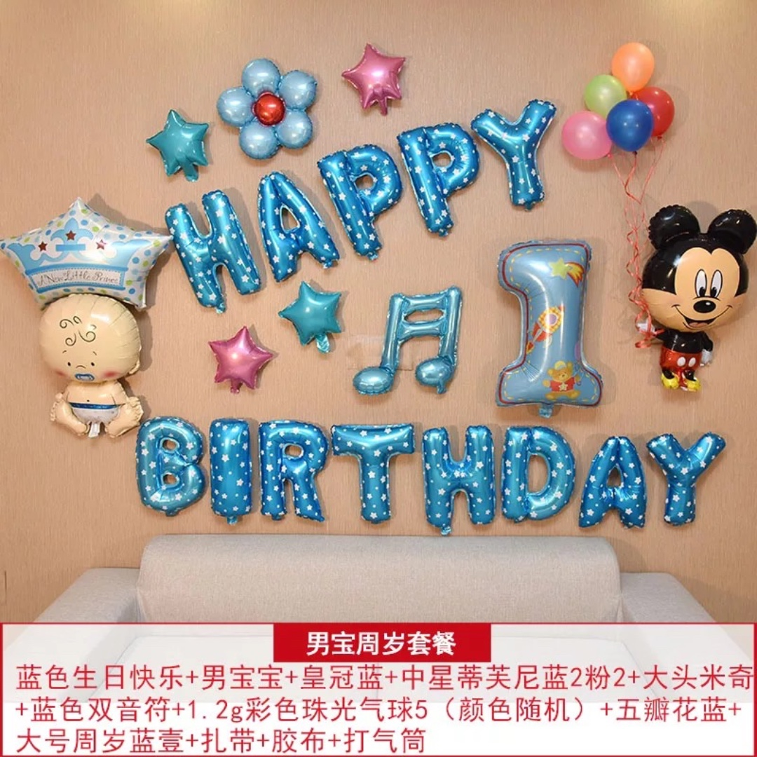 Minnie Mickey Mouse First 1st Full Month Baby New Born Happy Birthday  Balloon Set, Babies & Kids, Toys & Walkers on Carousell