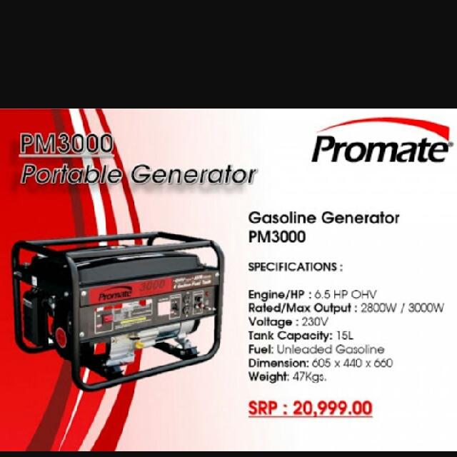 PROMATR PM3000 PORTABLE GENERATOR