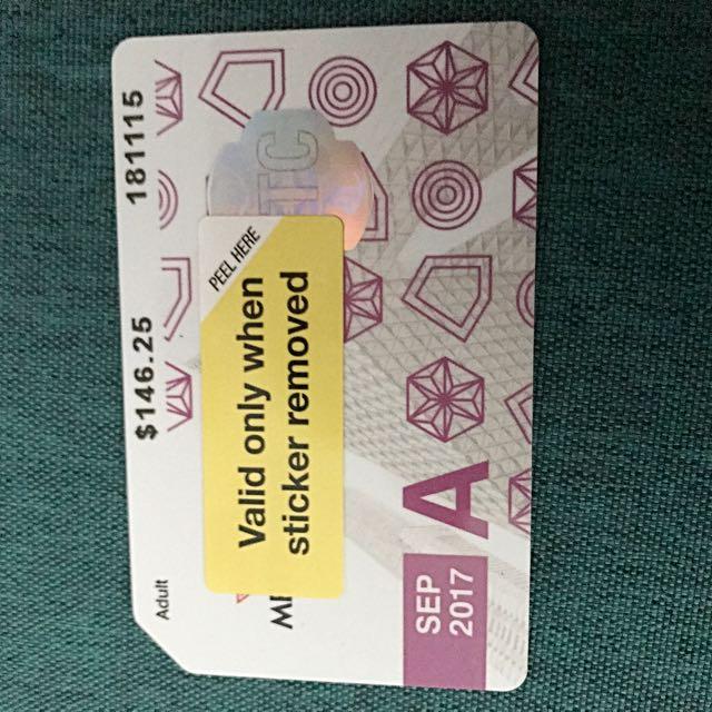 Sept Ttc pass
